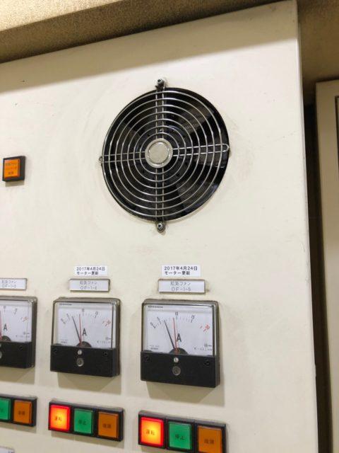 千葉県柏市店舗様動力盤換気ファン交換工事