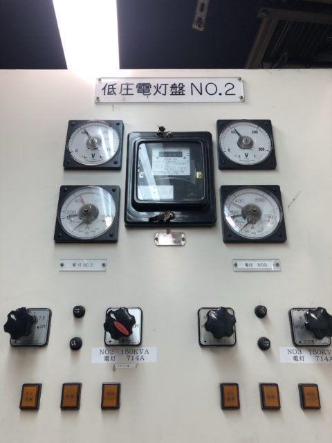 東京都北区店舗様電力計メーター交換工事