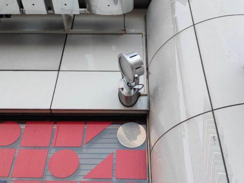 東京都北区店舗様スポットライト交換工事