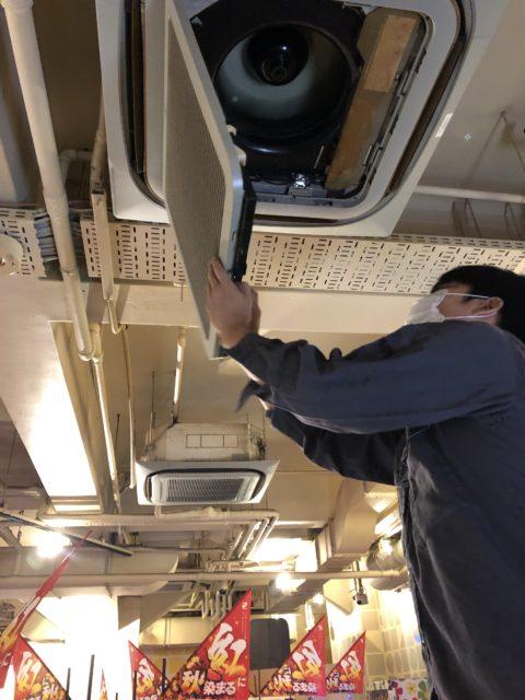 東京都北区店舗エアコンフィルター交換