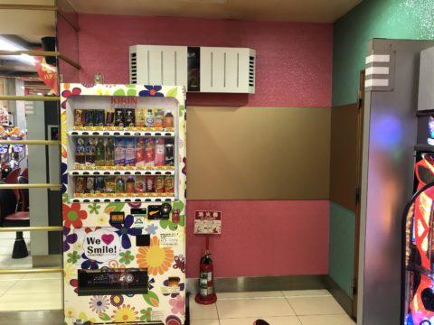 東京都北区店舗クロス貼り替え工事