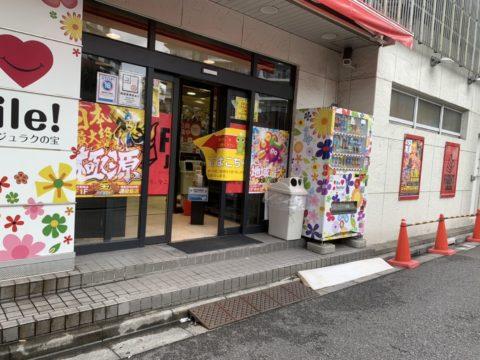 東京都北区店舗手摺取付工事